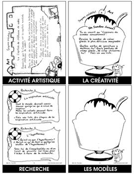 VAGUES DE CHALEUR ET JETS D'EAU Gr. 4-6