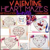 VALENTINE HEART MAZES, BUNDLE (ARTICULATION & LANGUAGE)