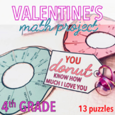 VALENTINE'S DAY ACTIVITIES - FOURTH GRADE MATH - DONUT