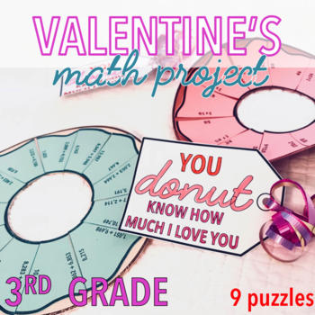 VALENTINE'S DAY ACTIVITIES - THIRD GRADE MATH - DONUT