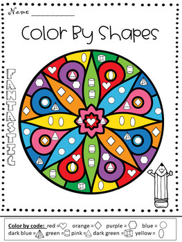 VALENTINE'S DAY COLORING CARDS( ADDITION & SUBTRACTION 0-10) - FOR KINDERGARTEN
