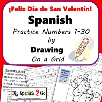 VALENTINE'S DAY: Draw the Square in the Grid for Spanish #