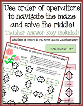 VALENTINE'S DAY ORDER OF OPERATIONS MAZE ACTIVITY