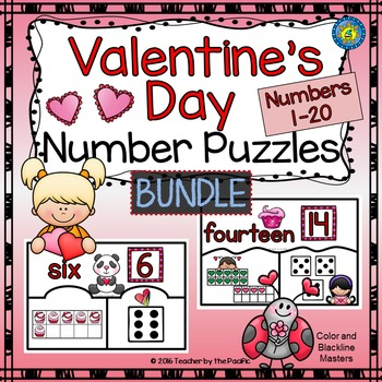 February Math - Valentine's Day Center {BUNDLE}