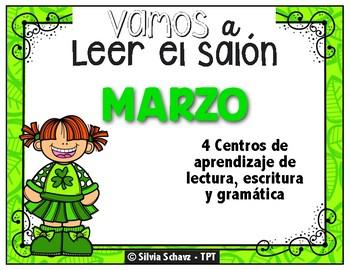 ¡VAMOS A LEER EL SALON!   -  Marzo y abril
