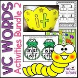 VC Word Activities Bundle