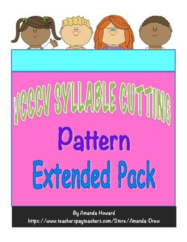 VCCCV Syllable Pattern Leveled Pack (Extended)