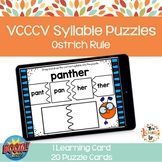 VCCCV Syllable Puzzle Boom Cards
