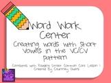 VCCV Word Work Center