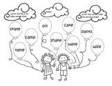 VCE (Vowel-Consonant-E) Balloons