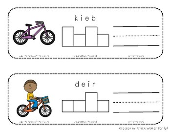 Literacy Center: VCe Word Scramble (silent e words)