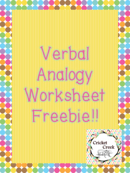 VERBAL ANALOGY WORKSHEETS FREEBIE