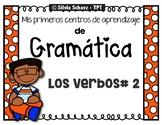 VERBOS: Cinco centros de aprendizaje