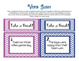 VERBS! Common core aligned. VERB SCOOT!