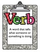 VERBS Unit Games, Task Cards, Worksheets, and MORE!