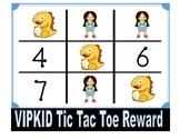 VIPKID Character Tic Tac Toe Reward