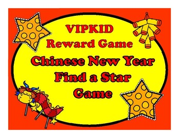 VIPKID Chinese New Year Find A Star Reward Game