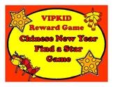 VIPKID Chinese New Year Find A Star Reward Game