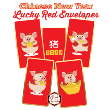 VIPKID Chinese New Year Lucky Red Envelopes | Secondary Reward | Year of the Pig