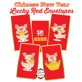 VIPKID Chinese New Year Lucky Red Envelopes   Secondary Re
