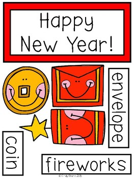 VIPKID Chinese New Year Reward System