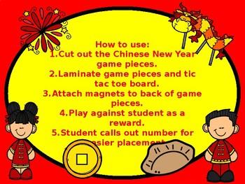 VIPKID Chinese New Year Tic Tac Toe Game