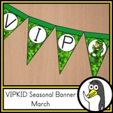 VIPKID Classroom Banner - St. Patrick's Day