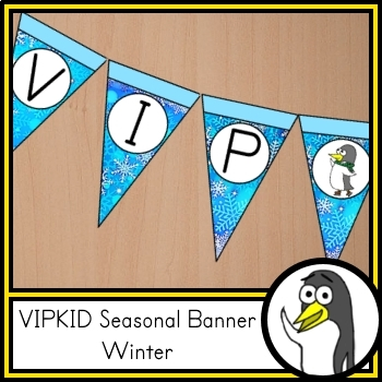VIPKID Classroom Banner - Winter