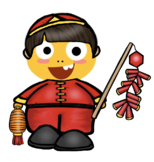 VIPKID Dino Dress Up - Chinese New Year - Girl and Boy - Reward System