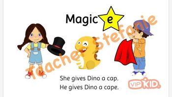 VIPKID Dino and the Magic E