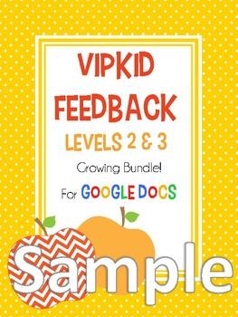 VIPKID Feedback Sample