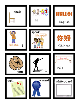 VIPKID - Flash Cards for INTERACTIVE Level 2 Unit 3 Set of 24 Flashcards