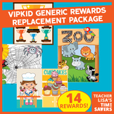 VIPKID Generic Rewards Replacement Package