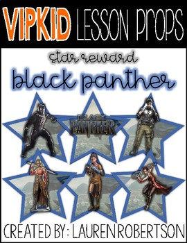 VIPKID Lesson Props- Black Panther Stars
