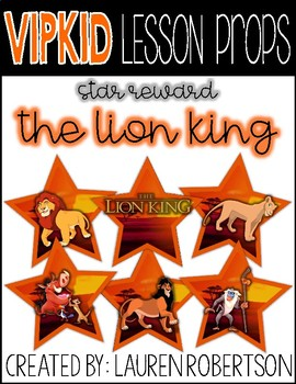 VIPKID Lesson Props- The Lion King Stars