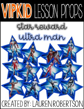 VIPKID Lesson Props- Ultraman Stars