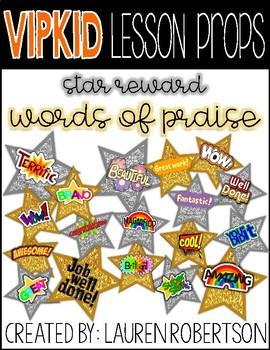 VIPKID Lesson Props- Words of Praise Stars