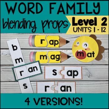 Online Teaching ESL Word Family Blending Props (VipKid Level 2)