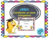 VIPKID Level Of Complete Certificate