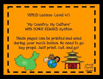 VIPKID My Country, My Culture