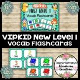VIPKID New Level 1 (NMC) Vocab Flashcards