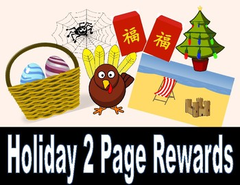 VIPKID Quick 2 Page Reward Systems: Holiday