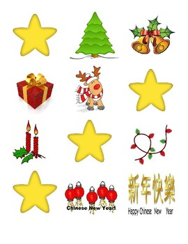 VIPKID REWARD FIND THE STARS wintertime