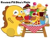 VIPKID Reward: Fill Dino's Plate