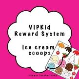 Online Classroom (VIPKid, QKids, DadaABC) Reward Incentive Ice Cream Cones