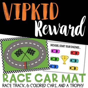 VIPKID Reward Race Car Mat