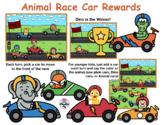 VIPKID Rewards - Transportation - Animal Race - Reward Systems