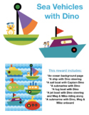 VIPKID Rewards - Transportation - Dino Sea Vehicles