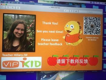 VIPKID Teacher Slide
