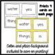 Online ESL Sight Word Flash Cards (VipKid Trial) - FREEBIE!!!